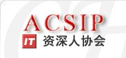 Association of Chinese Senior IT Professionals Logo